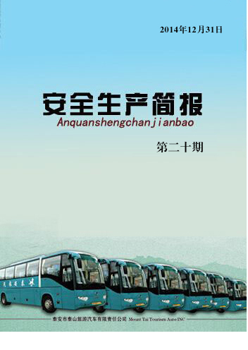 11月24日6时20分,在山东省青岛市河套街道胶马路与源和路口,一辆职